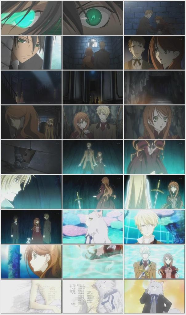 hakushaku04-screencaps