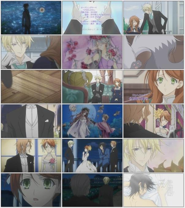 hakushaku05-screencaps