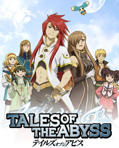 tales-anime1