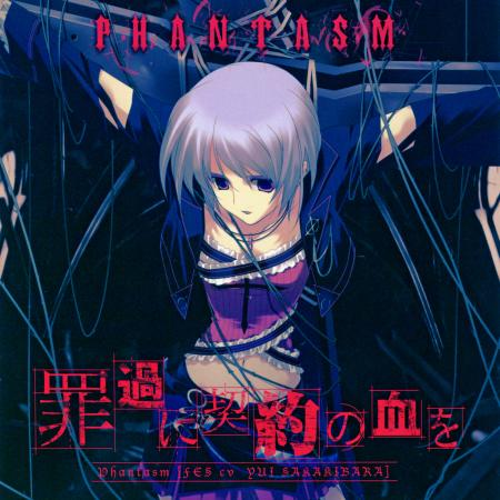 chaos-head-phantasm