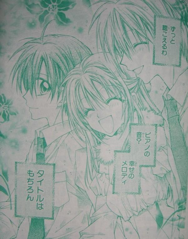shinkuro-special-side-story