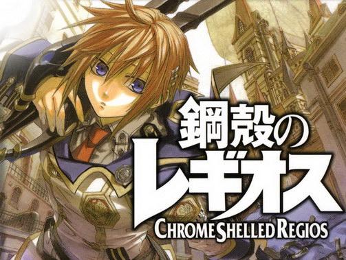 chrome-shelled-regios-title
