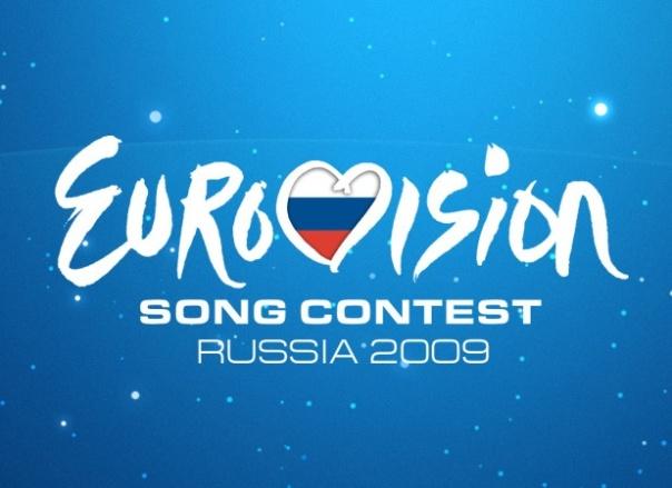 eurovisionlogo2009