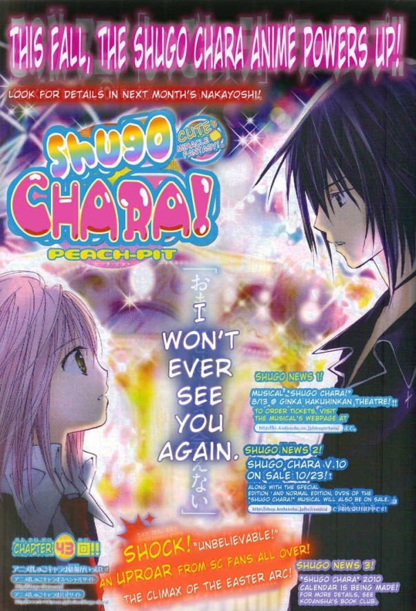 nfwpa_shugo_chara_chapter_43.00cover