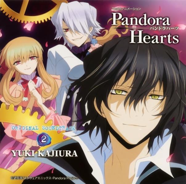 PandoraHearts OST2 - cover