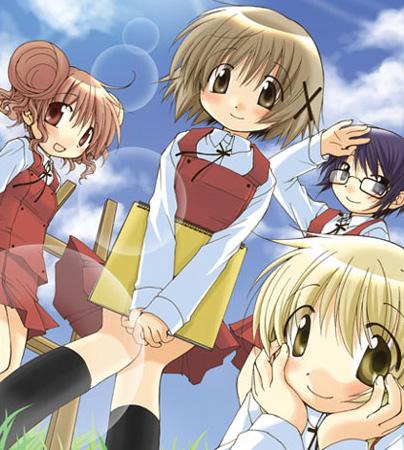 http://dreamuniverse.files.wordpress.com/2009/11/hidamari-sketch.jpg