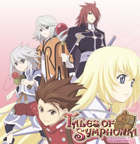 Tales of Symphonia main