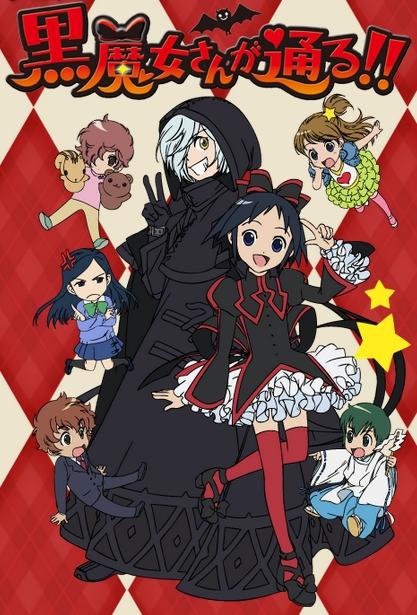 Kuro Majo-san ga Tooru 2nd Season