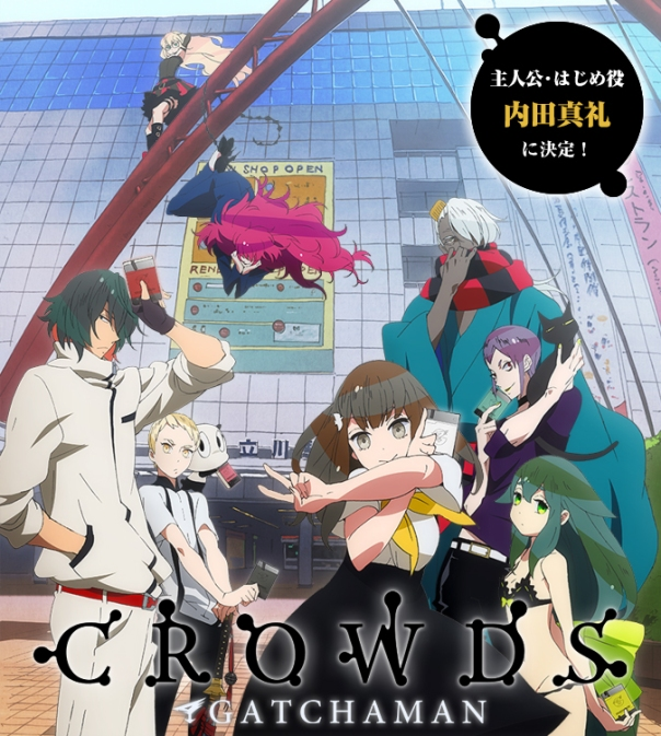Gatchaman_Crowds