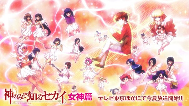 The World God Only Knows 3
