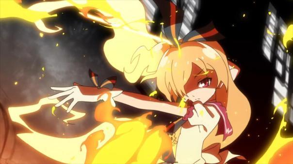 Gen'ei o Kakeru Taiyou - Il Sole Penetra le Illusioni - 01
