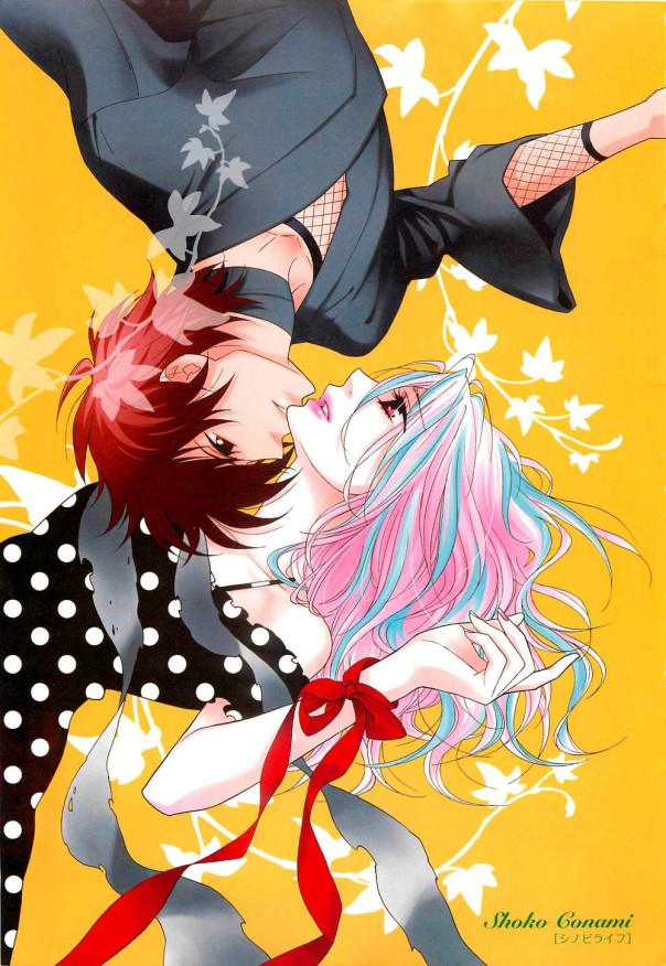 Shinobi Life3