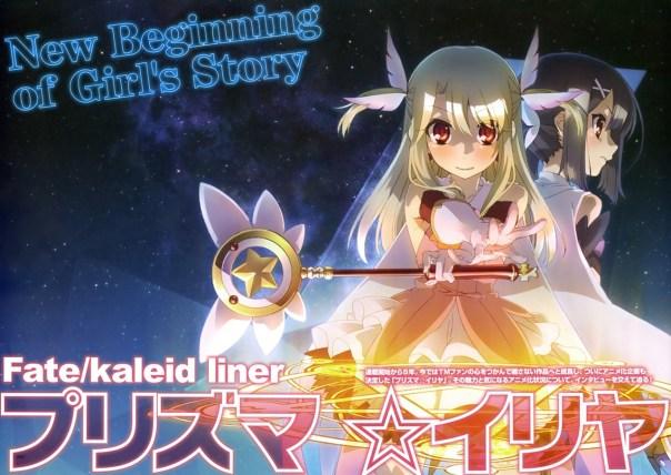 fate-kaleid-10