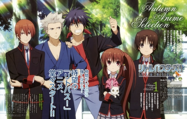 Little.Busters.07