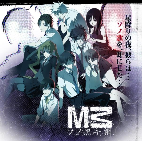 M3 Sono Kuroki Hagane