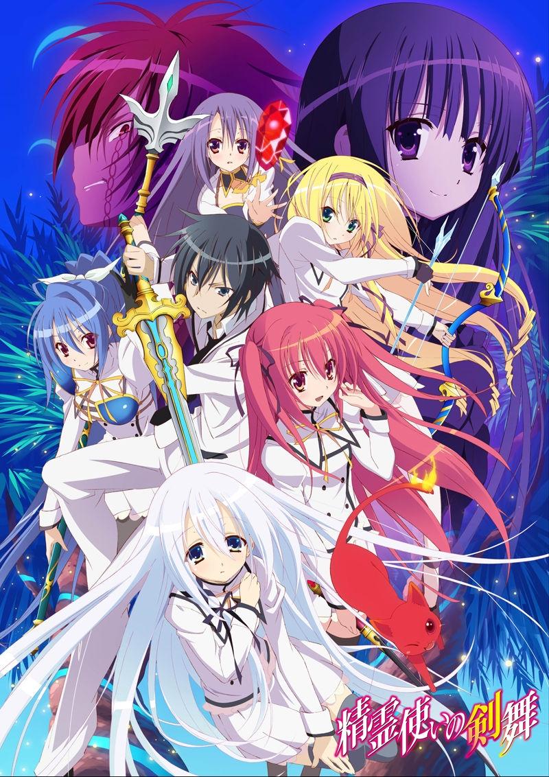 Seirei Tsukai no Blade Dance Special 01 PL Full HD