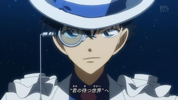 Magic Kaito 1412 op