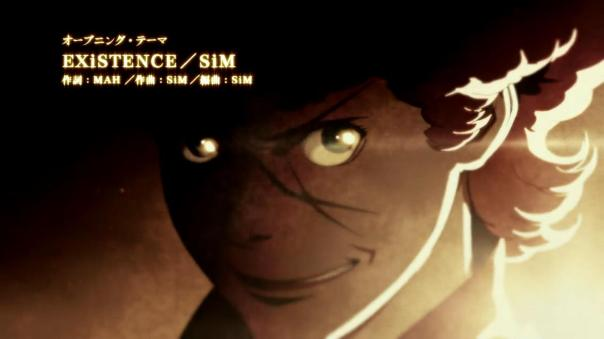 Shingeki no Bahamut - Genesis op