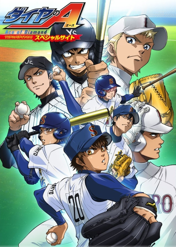 Diamond no Ace Second Season