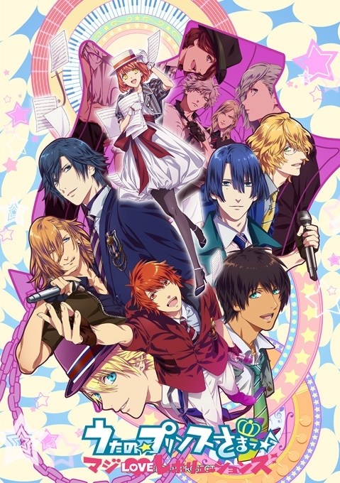 Uta no Prince-sama 3 Maji Love Revolutions