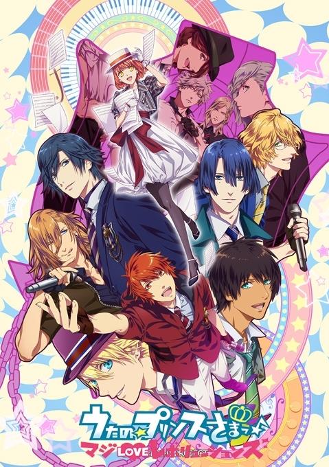Uta no Prince-sama 3 Maji Love Revolutions