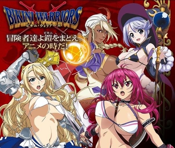 Bikini Warriors
