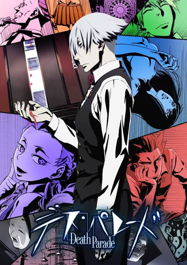death-parade-poster