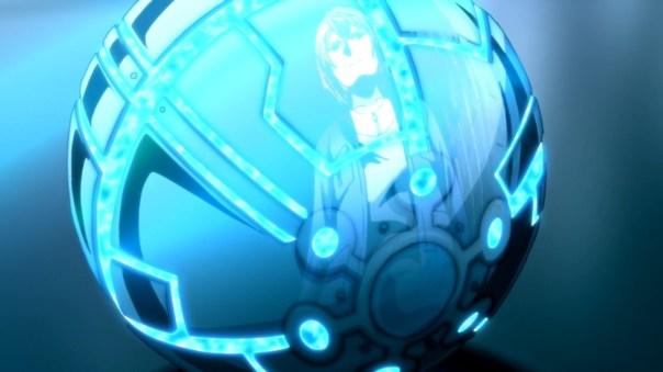 Divine Gate orb