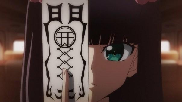 Sousei no Onmyouji - 01 benio