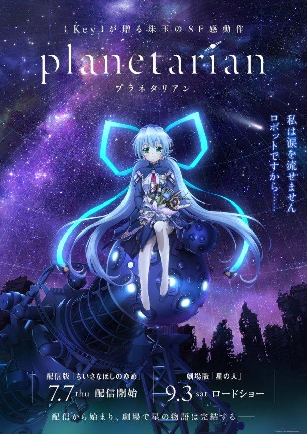 Planetarian Chiisana Hoshi no Yume