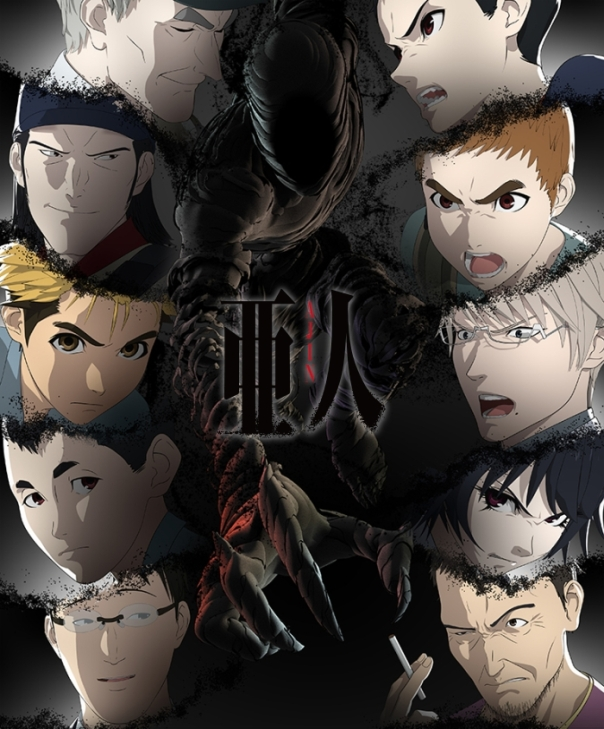 ajin-2nd-season