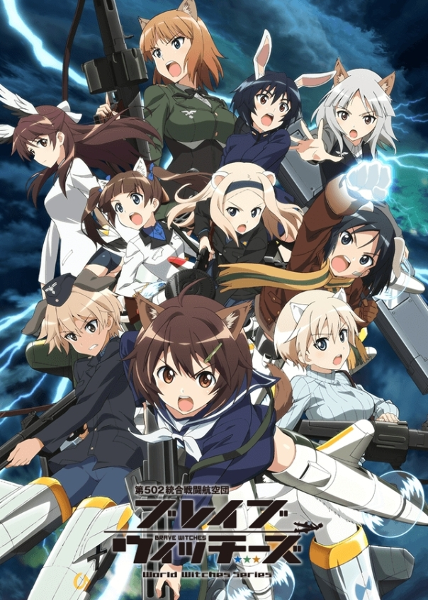 brave-witches