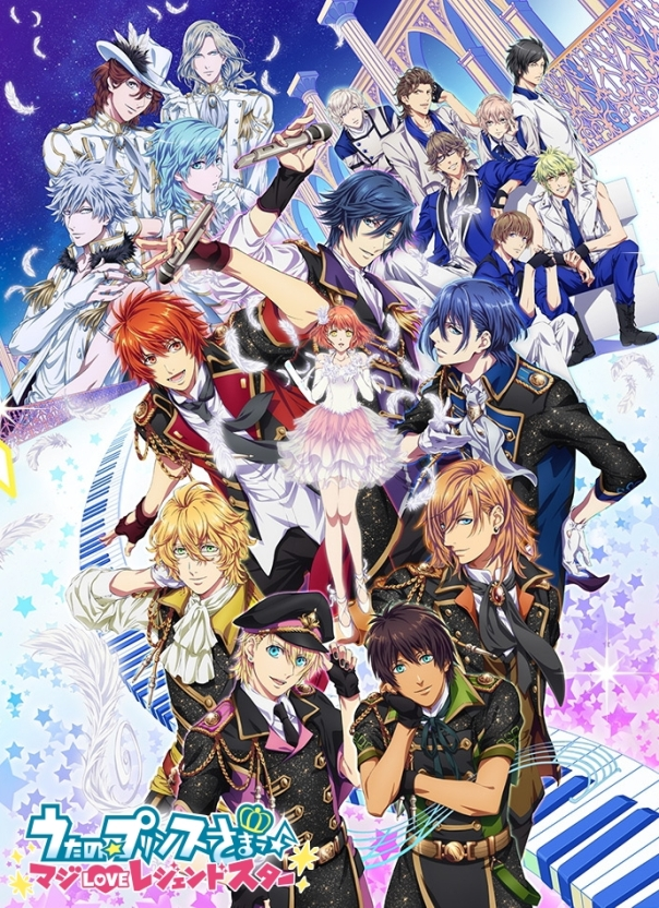 uta-no-prince-sama-maji-love-legend-star_